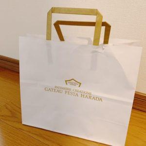 ガトーフェスタハラダの紙袋