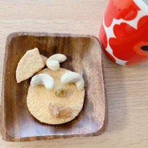 ナウオンチーズのクッキーでティータイム