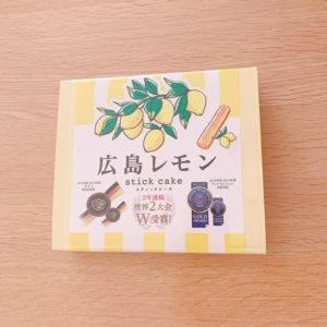 広島レモンスティックケーキ箱まっすぐ置いたところ