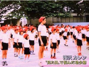 滝沢カレン身長大きい小学生