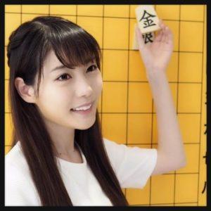 女流棋士としての竹俣紅