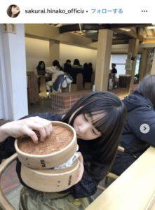 桜井日奈子インスタのミルトースト訪問