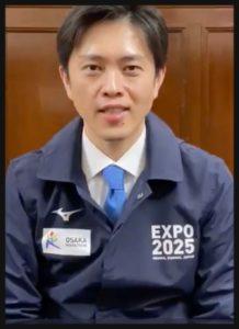 吉村知事青色のネクタイかっこいい
