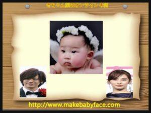 北川景子とDAIGOの男の子の赤ちゃん顔予想