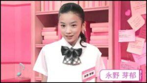 永野芽郁のデビュー当時の画像