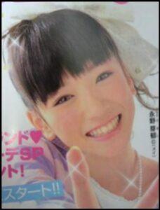 永野芽郁がニコラで活躍中の頃の画像