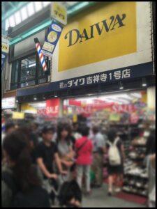 永野芽郁がスカウトされた商店街の靴屋前の画像