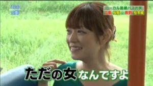 永野芽郁と若い頃の加藤紀子は似てる