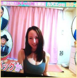 TOKIOカケルヨガインストラクターカズエのカップサイズは?