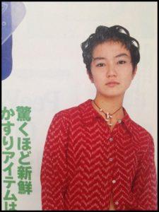板谷由夏peewee専属モデル時代画像