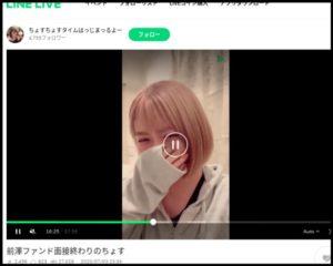 鷹野日南が泣く動画