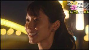 カネ恋の松岡茉優のイヤリングのメーカーは?