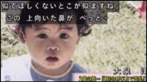 大泉洋の娘のみくちゃんの顔画像