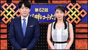 レコ大2020の吉岡里帆のドレスのブランドは?