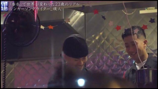 瑛人がハンバーガー屋でマスクをしていないのに批判殺到