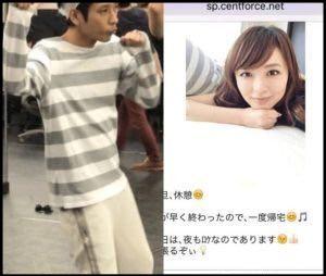伊藤綾子のニノとの匂わせ
