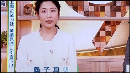 桑子真帆アナウンサー