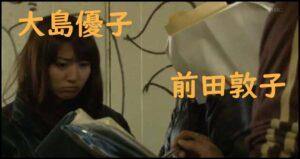 情熱大陸でカメラに顔を隠した前田敦子