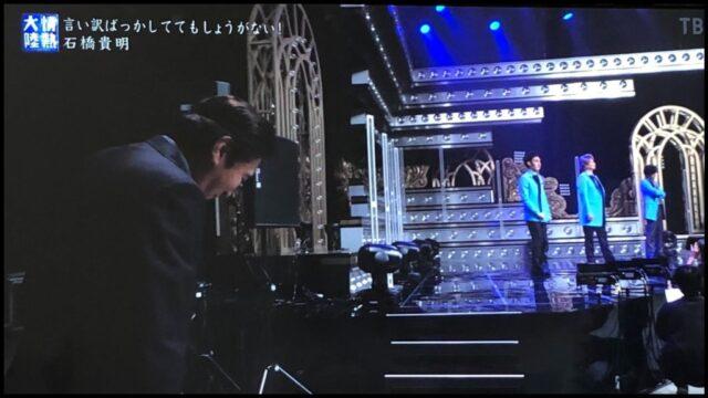 情熱大陸で石橋貴明はななにーに出演!