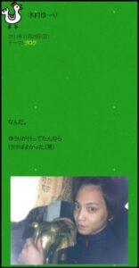 木村優里のアメブロ