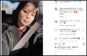 高木紗友希と優里はハンバーグが好き?