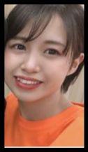 優里と高木紗友希のオレンジ色も交際匂わせ?