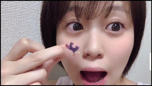 高木紗友希の性格はメンヘラ?