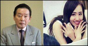 須藤早貴が紀州のドンファンと結婚した目的はお金?