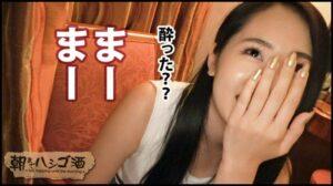 須藤早貴の顔画像