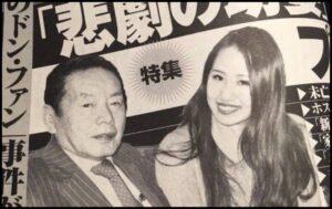 野崎幸助と須藤早貴容疑者