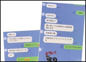 コブクロ黒田のLINE画像