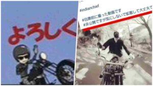 コブクロ黒田俊介のLINEスタンプとインスタ画像が似ている