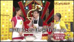 鈴木浩介はほっぺたにキスしそうになる
