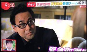 鈴木浩介のほっぺた画像