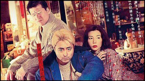 映画はるヲうるひとの元ネタは三重県の渡鹿野島がモデル?置屋という売春宿が現在も実在するのか調査!