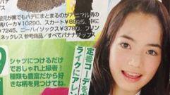 小松菜奈は可愛いのか!?離れ目で目つきが悪いけど色の美しさがヤバい!