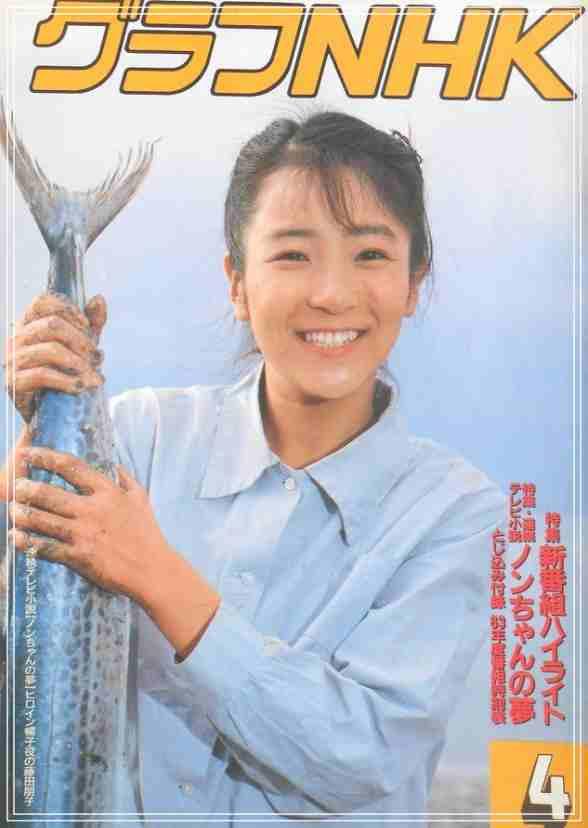 藤田朋子の若い頃