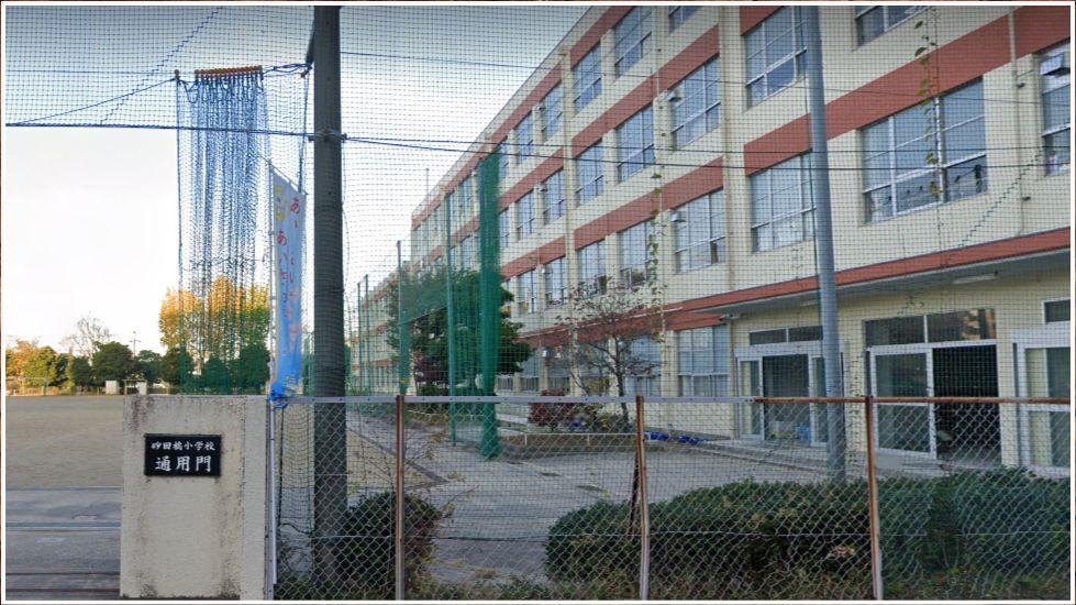 リュウヘイの小学校