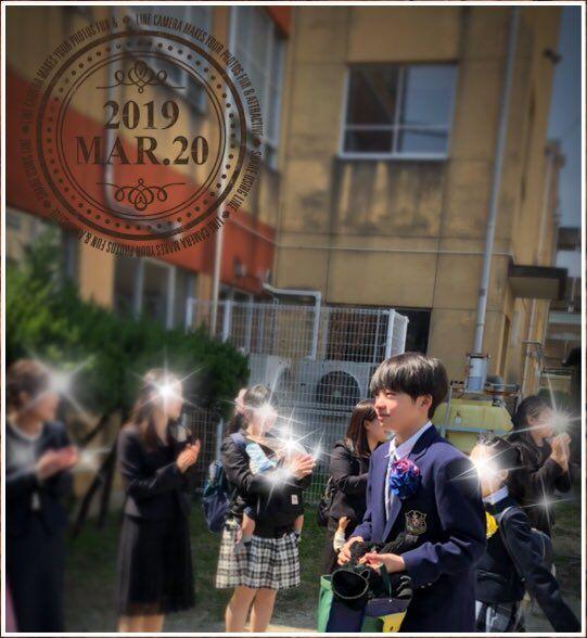 黒田竜平の小学校卒業式画像